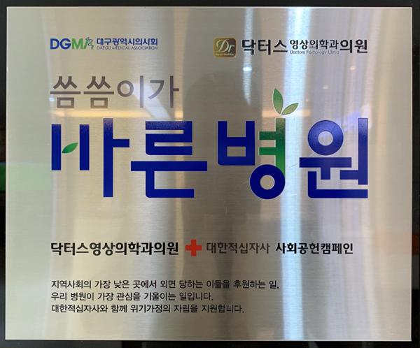 KakaoTalk_20201010_124401165.jpg